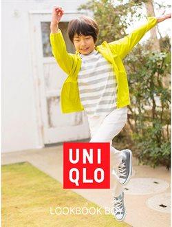 Uniqlo Boy's