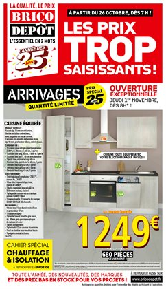 Brico Depot Catalogue Reduction Et Code Promo Mai 2020