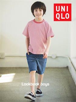 Lookbook Boys