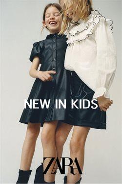 New In Kids