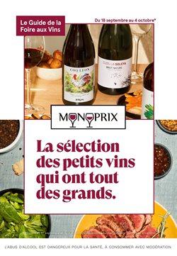 La sélection des petits vins qui ont tout des grands.