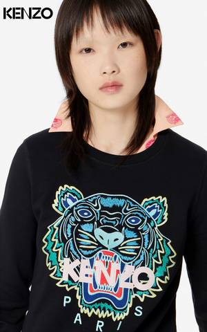 The Tiger Collection Woman
