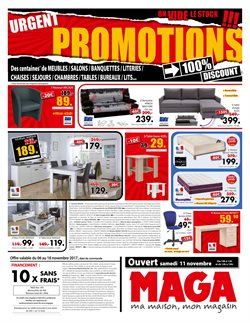 Urgent Promotions!